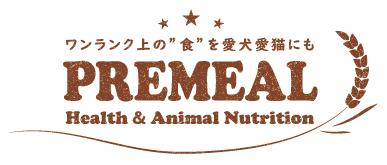 PREMEALロゴ